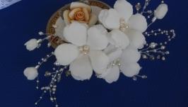 Свадебная веточка-заколка для невесты