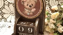 Вічний календарик Міфаня