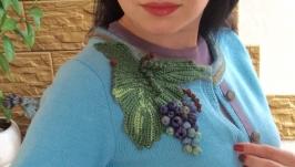 Жакет с виноградом