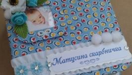Матусина Скарбничка