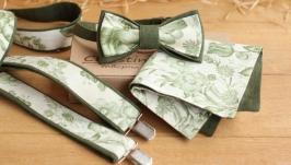 Комплект подтяжки , бабочка и платок-паше  зеленый