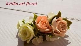 Заколка гортензия-розы