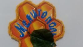 Магнит на холодильник ′Мелитополь′