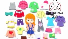 Одежда из фетра для куклы девочки на 4 времени года