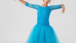 Платье стандарт для бальных танцев 4-in-1 FIVE PRETTY
