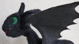 Дракончик Беззубик