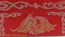 Скринька ′Золотий дракон′