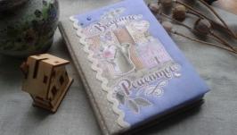 Кулинарная книга ′Лавандовый прованс′