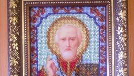 Икона бисером′Св. Николай Чудотворец′