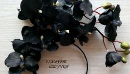 Обруч ′Чорні орхідеї′