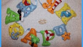 М′які декоративні букви