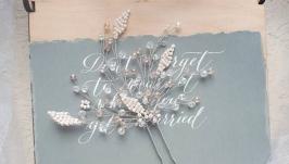 Шпилька для свадебной прически с хрусталем