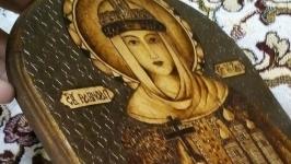 Икона Св. Равноап. Вел. Княгиня Ольга