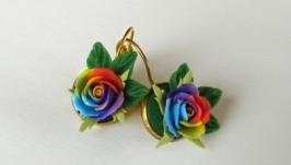 Серьги радужные розы