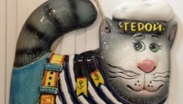 ′Кіт-герой′ настінна прикраса.