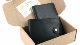 Набор №1 (зеленый): обложка на паспорт, портмоне П1