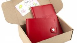 Набор №1 (красный): обложка на паспорт, портмоне П1
