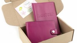 Набор №1 (малиновый): обложка на паспорт, портмоне П1