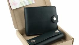 Набор №9 (зеленый): портмоне П3  ключница