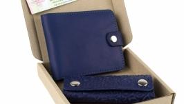 Набор №8 (синий): портмоне П1 и ключница