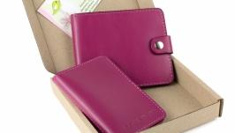 Набор №16 (малиновый): портмоне  мини-обложка на документы