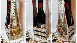 Короб для бутылки