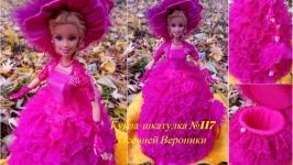 кукла шкатулка  №117 под заказ