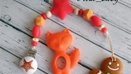 Прорезыватель-прищепка-грызун ′Оранжевое настроение′