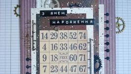 Конверт для грошей ′ З Днем народження′