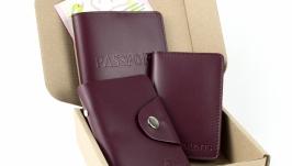 Набор №2 (бордовый): обложка на паспорт, обложка на права, картхолдер