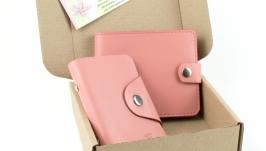Набор №3 (розовый): портмоне П1, картхолдер