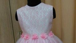 Сукня ′Софія′
