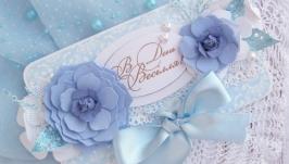 Конверт весільний Блакитна ніжність