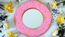 Круглое детское зеркало « Big Donut »