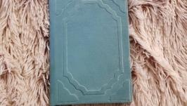 нежный голубой блокнот из натуральной замши