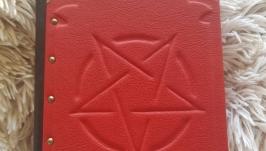 красный гримуар