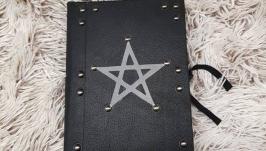 Блокнот звезда, Пентаграмма, пять стихий, гримуар
