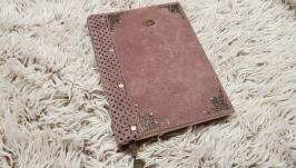 Замшевый дневник Корона