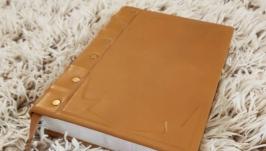 рыжий кожаный блокнот, дневник