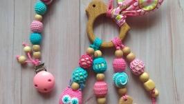 Подарок девочке деревянный грызунок прорезыватель и держатель для пустышки