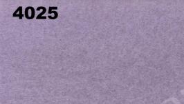 Кардочес 4025