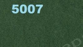 Кардочес 5007