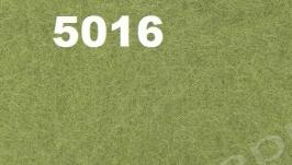 Кардочес 5016