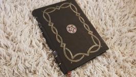 Кожаный гримуар с пентаграммой, книга знаний и заклинаний