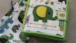 Развивающая книжка ′Слоненок′