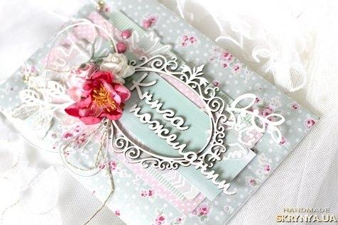 тут изображено Книга побажань на весілля або ювілей