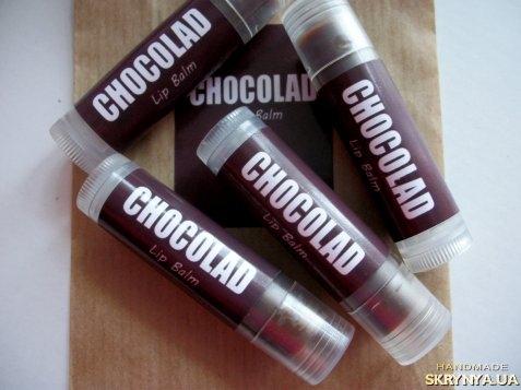 Estel chocolatier бальзам для губ отзывы