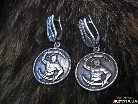 тут зображено Сережки жіночі ′КОЗАК′ (срібло)