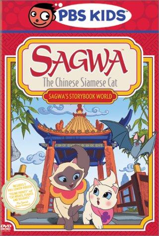 Sagwa's Storybook World
