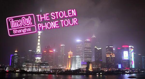 TimeOut Shanghai Tour